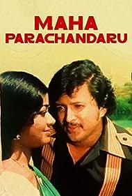 Maha Prachandaru (1981)