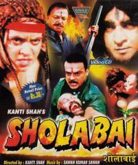 Shola Bai movie, song and  lyrics