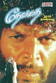 Devathai Poster