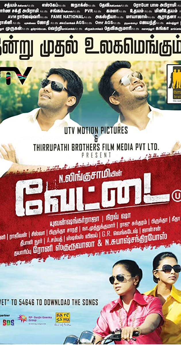 Vettai Torrent Download