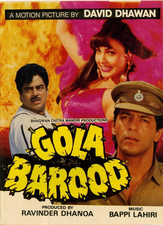 Gola Barood (1989)