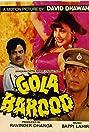 Gola Barood (1989) Poster