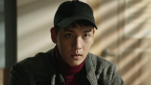 Choi Tae-Joon in Missing 9 (2017)