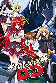 Primary photo for High School DxD
