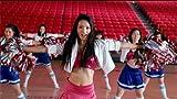 Disney High School Musical: China