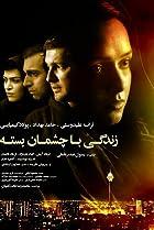 Iranian Movies - IMDb