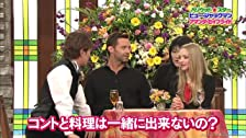 Episode dated 10 December 2012