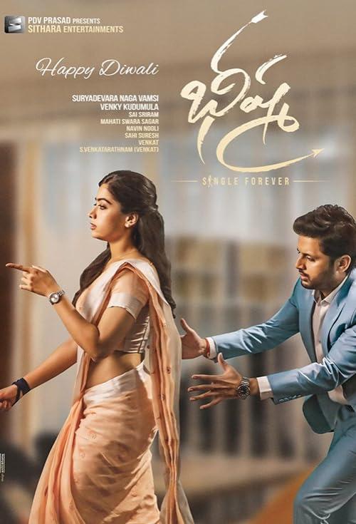 Bheeshma (2020) Hindi Dubbed