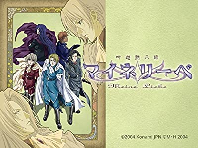 Watch online full hot english movies Meine Liebe: Shuubun  [movie] [720x400] [360x640] by Hiroyuki Kawasaki (2004)