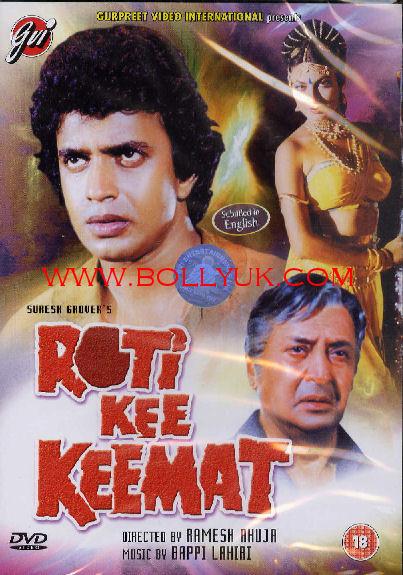 Roti Kee Keemat (1990)