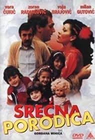 Srecna porodica (1979)