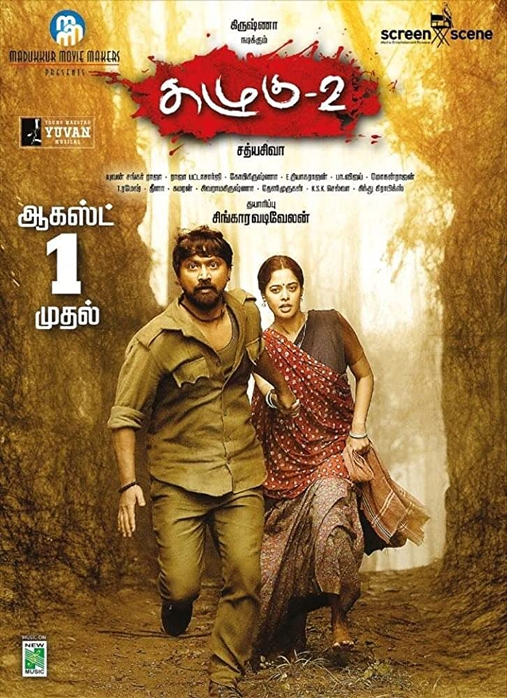Kazhugu 2 (2019) Tamil Movie 720p Proper HDRip 700MB ESub Download