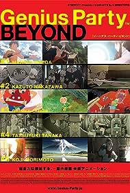 Genius Party Beyond (2008)