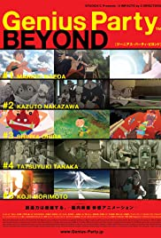 Genius Party Beyond (2008) filme kostenlos