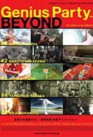 Genius Party Beyond (2008) 720p download
