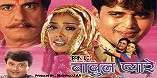 Babul Pyaare (2006)