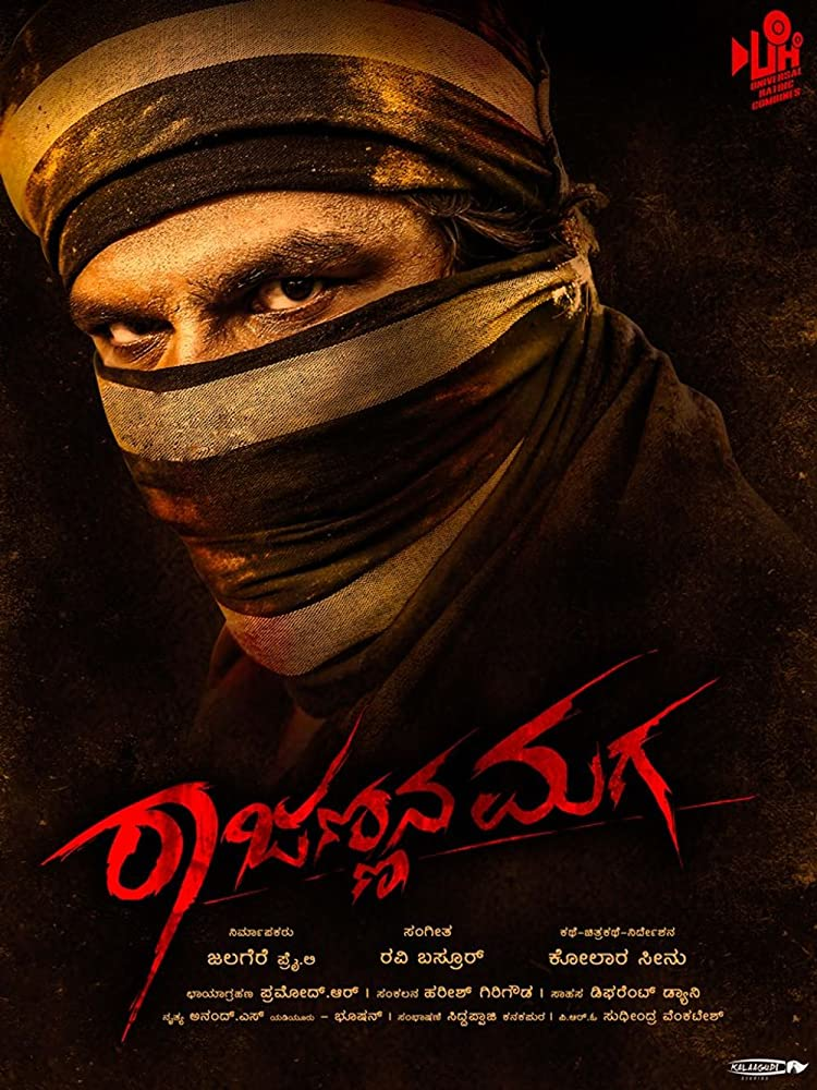 Rajannana Maga (2020) Hindi Dubbed 720p HDRip 1.1GB Free Download