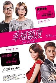 Xing fu e du (2011)