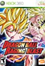 Dragon Ball: Raging Blast (2009) Poster