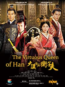 Buena descarga de sitios web de películas. The Virtuous Queen of Han: Episode #1.17  [mov] [720p] [WQHD] by Ga-Ho Lau