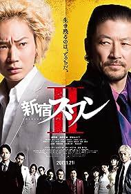 Shinjuku suwan II (2017)
