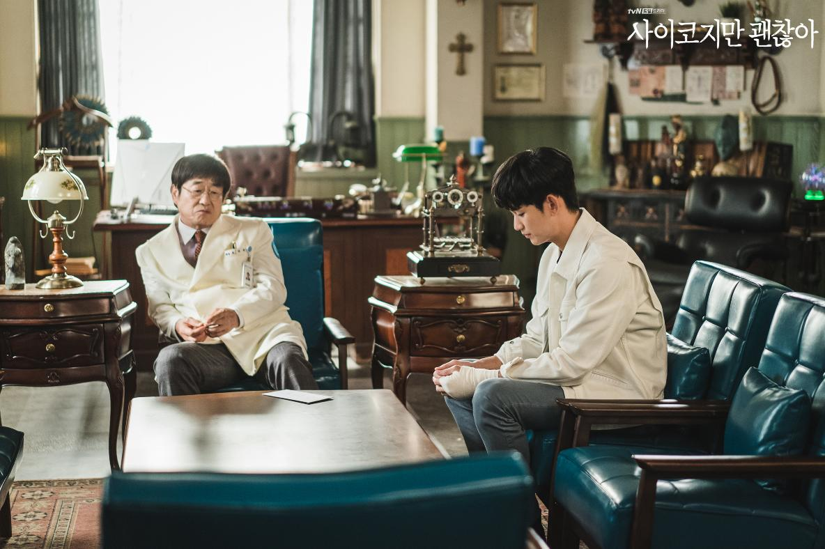 Kim Chang-wan and Kim Soo-Hyun in It's Okay to Not Be Okay (2020)