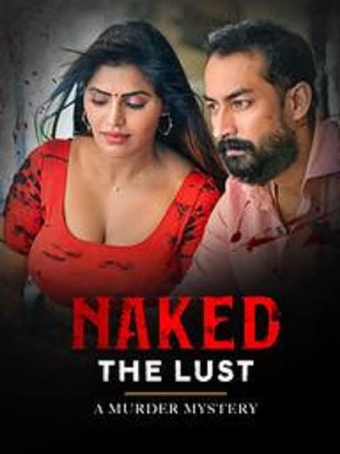 Naked The Lust 2020