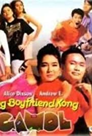 Ang Boyfriend Kong Gamol Poster