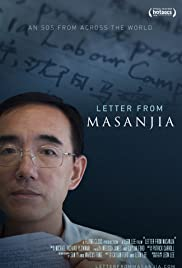 Letter from Masanjia (2018)