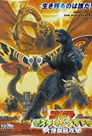 Godzilla, Mothra and King Ghidorah: Giant Monsters All-Out Attack (2001) 720p