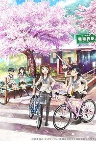 Primary photo for Minami Kamakura High School Girls Cycling Club