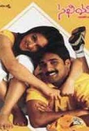 Sakhiya Poster