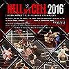 Chris Jericho, Brian Kendrick, T.J. Perkins, Andrew Hankinson, Kevin Steen, Colby Lopez, etc.