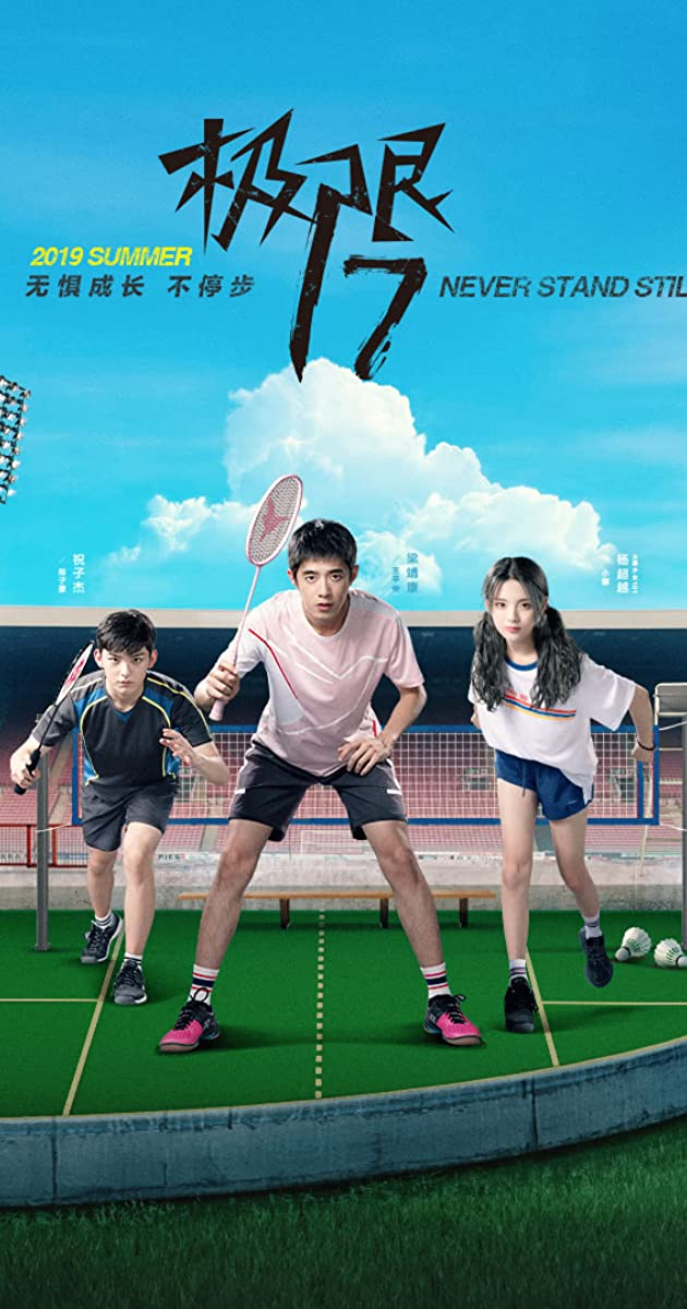 download scarica gratuito Ji xian 17 Yu ni tong xing o streaming Stagione 1 episodio completa in HD 720p 1080p con torrent