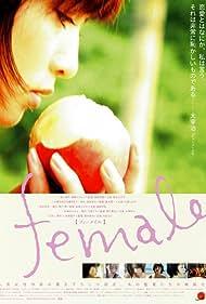 Fîmeiru (2005)