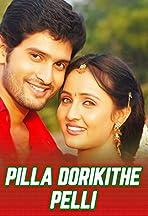 Telugu Movie 1940 Lo Oka Gramam