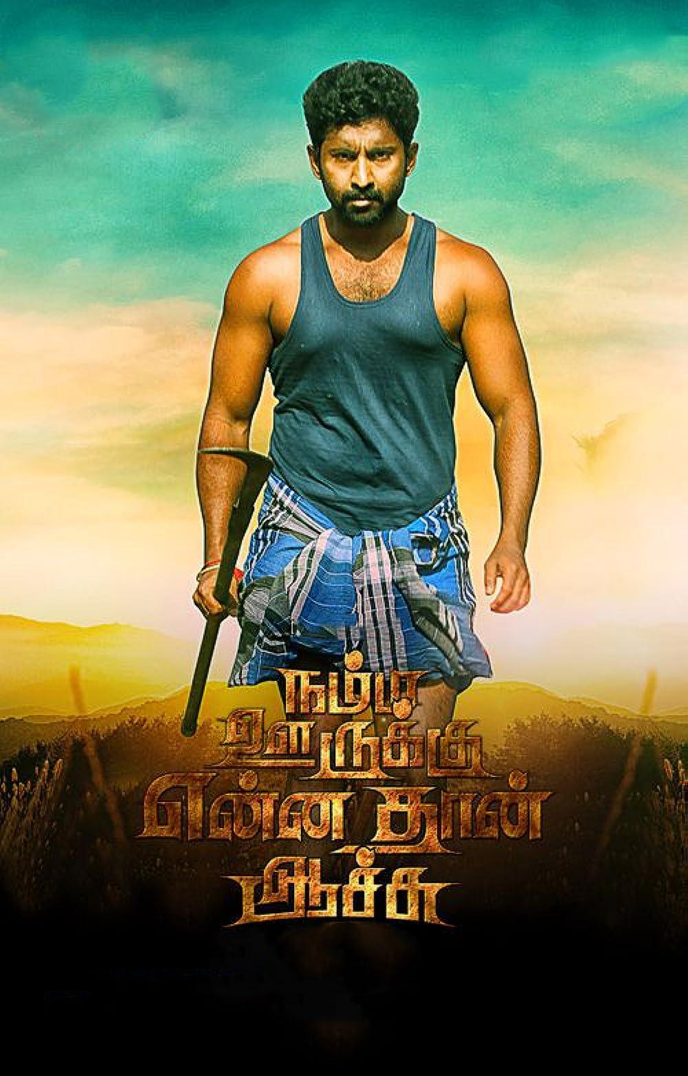Namma Oorukku Ennadhan Achu 2021 Tamil TRUE HDRip 720p 1.2GB  | 337MB Download