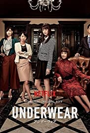 Underwear (TV Mini-Series 2015– ) - IMDb