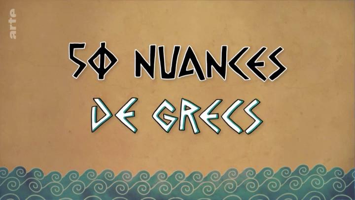 50 nuances de Grecs (2018)
