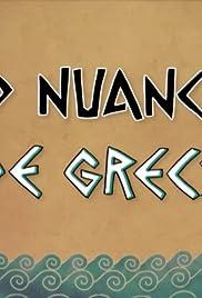50 nuances de Grecs Poster