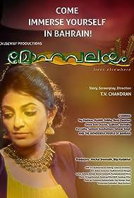 Mythili in Mohavalayam (2016)