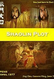 Shaolin Plot Poster