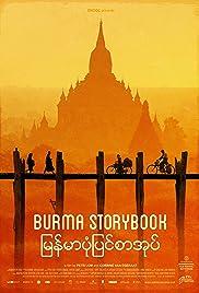 Burma Storybook Poster