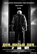 Dom, milyy dom