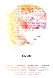 Lacuna Poster