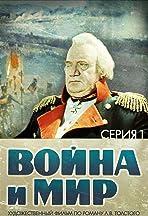 War and Peace, Part I: Andrei Bolkonsky