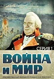War and Peace, Part I: Andrei Bolkonsky (1965) Voyna i mir I: Andrey Bolkonskiy 1080p
