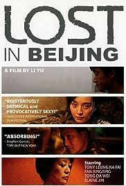 Lost in Beijing Poster
