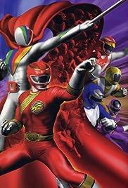 Hyakujuu Sentai Gaoranger vs. Super Sentai Poster