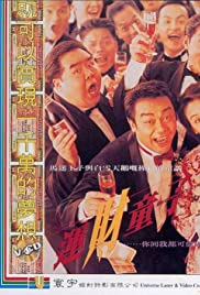 Wan choi tung ji (1994) filme kostenlos